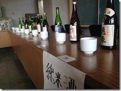 市販酒審査会(純米)