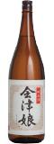 会津娘 純米酒