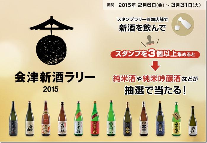 event_kokuchi