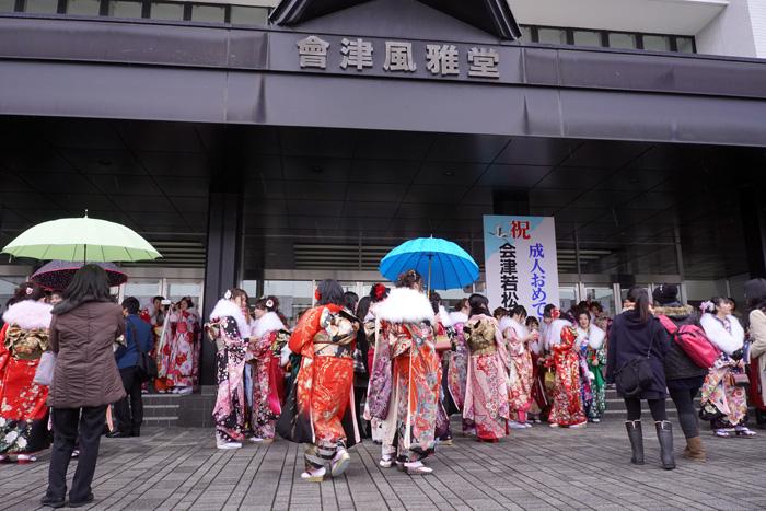 会津若松市成人式