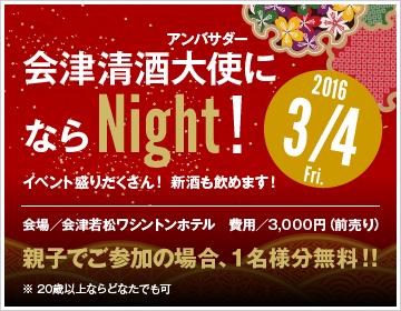 bnr_top_event